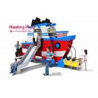 Buy cheap Creative HDPE Playground 6CBM Fashion Warm Design High - End Safety from wholesalers