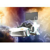 Entertainment Equipment VR Motion Simulator , Color Customized Full Motion Racing Simulator