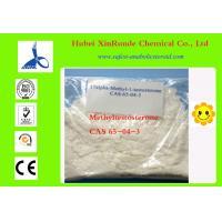 Bodybuilding Testosterone Anabolic Steroid Methyltestosterone CAS 65-04-3 99% White