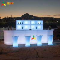Buy cheap illuminated glow LED plastic lighted Straight Bench corner bench bar table set  for bar ktv party decoration from wholesalers