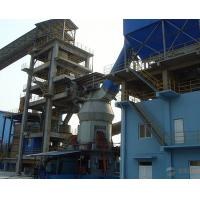 Buy cheap Grinding Mills for Gold Mines / Vertical Grinding Mill for Raw Material from wholesalers
