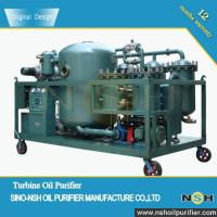Buy cheap 600LPH-18000LPH Vacuum Oil Purifier for Steam Turbine, Remove water, gas, impurities from wholesalers
