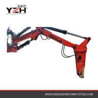 Buy cheap Factory Price Pedestal Hydraulic Rock Breaker Boom System For Jaw Crusher Sale from wholesalers