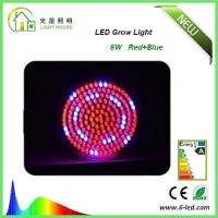 Buy cheap 8 Watt UFO LED Grow Lights , LED Hydroponic Grow Lights FCC / SGS listed from wholesalers
