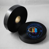 Buy cheap Clothing wash care label type printed black satin care label tape for barcode printing from wholesalers