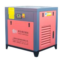 Buy cheap 7.5kw 10HP Oil-Injected Screw Air Compressor /Industrial Air Compressor with Ce from wholesalers