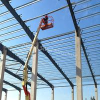 Buy cheap Prefabric Steel Structure Building Material to Build Processing Plant from wholesalers
