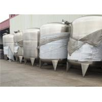 Buy cheap Large Stainless Steel Blending Mixing Jacketed Insulated Reaction Heating Tanks from wholesalers