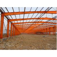 Buy cheap Customized Warehouse Industrial SteelBuilding Design And Fabrication from wholesalers