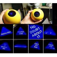 Buy cheap Magic answer ball keychain, Mysterious prophecy Ball with keychain, Magic ball keychain from wholesalers