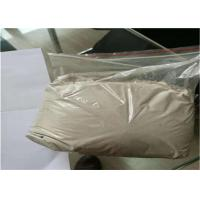 Buy cheap Melatonin 73-31-4 Cosmetic Raw Materials for Delay Aging And Improve Sleep product
