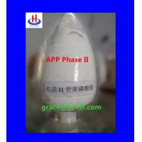 Buy cheap Intumescent fire retardant additive(APP Phase II) from wholesalers