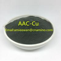 Buy cheap Hot Sales Copper Amino Acid Chelate  Organic Fertilizer factory from wholesalers