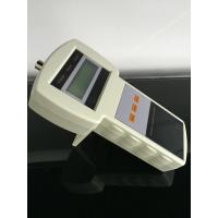 Buy cheap Reliable LS20B Propeller Type Current Meter for Hydrological Field from wholesalers