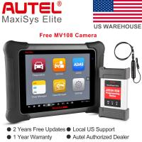 Buy cheap New  Autel MaxiSys Elite J2534 Program ECU Diagnostic Tool Scanner Better MK908P Pro 2GB RAM & 32GB Embedded Memory from wholesalers