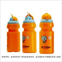 Buy cheap 600ML Custom Polypropylene Plastic Thermos Water Bottles With Straw For kids from wholesalers