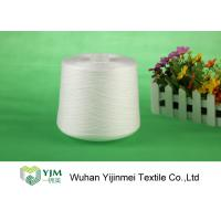Buy cheap Virgin Raw White 100 Polyester Yarn Ring Spun Technic No Broken Ends product