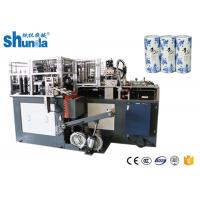 Buy cheap Small Decorate Tissue Box Manufacturing Machine / Car Holder Round Box Making Machine from wholesalers