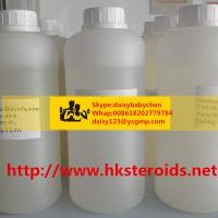 Buy cheap Colorless Liquid Gamma Butyrolactone CAS 96-48-0  1, 4- Butyrolactone from wholesalers