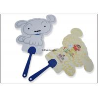 Buy cheap Special Shape Plastic Hand Held Fans Can Be Use As Wedding Gifts And Souvenirs product