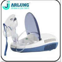 Buy cheap Compressor Nebulizer from wholesalers