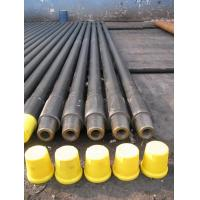 Buy cheap drill pipe Outer diam. 73.02 Strength grade: G 105 from wholesalers