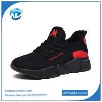 Buy cheap 2019 Women Casual Running Sneakers Breathable Athletic Sports Shoes from wholesalers