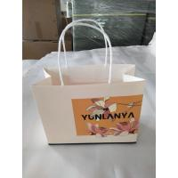 Buy cheap Fashionable Square Custom Printed Paper Bags For Shopping / Gift Packaging from wholesalers
