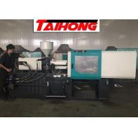 Buy cheap High Speed Pet Preform Injection Molding Machine 138 Ton Small Production Capacity from wholesalers
