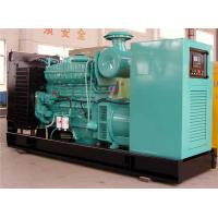 Buy cheap 1500RPM 250 KW Fuel Tank Generator Water Cooled With High Temperature Radiating from wholesalers