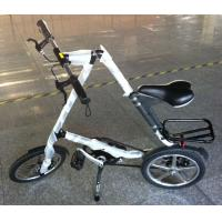 Buy cheap Newest The Whole One Star Hub Wheel Folding Bike from wholesalers