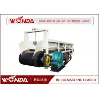 Red Brick Box Feeder , Steel Body Board Feeder Stable Vibrating XGD Series
