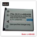 Buy cheap Digital Camera Battery LI-42B For Olympus from wholesalers