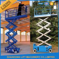 Buy cheap 6m Electric Mini Scissor Lift Self Propelled Elevating Work Platforms CE ISO9001 SGS from wholesalers