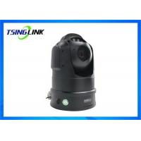 Buy cheap 30x Optical Zoom Intelligent Wireless 4G PTZ Camera Waterproof Megapixel 1080P from wholesalers