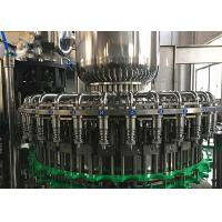 Buy cheap 4000*2800*2400mm 7.2KW Juice Hot Fill Bottling Equipment from wholesalers