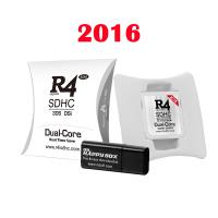 Buy cheap R4I-SDHC Dual Core White 2016 R4 Fire Flash Card For Nintendo consoles 2DS 3DS XL DSi XL NDSL with RTS from wholesalers