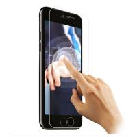 Buy cheap 3D Hydrogel Film For iPhone X 8 7 6 6s Plus Soft Full Cover Screen Protector For iphone 6 6s 7 8 product