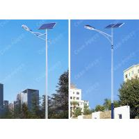 Buy cheap Color Temp 6000K Outdoor Solar Garden Lights Beautifully Plate Design For Garden from wholesalers