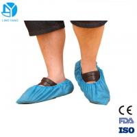 Buy cheap Anti Skid Plastic Disposable Shoe Covers For Workmen 41*15cm / 38*16cm from wholesalers