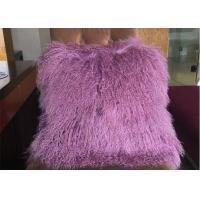 Long Curly Wool Purple Mongolian Lamb Pillow, Tibetan Mongolian Fur Decorative Pillow