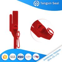 Buy cheap TX-PS203 Plastic door seal yellow/red/blue plastic seals shipping from china with ISO17712 from wholesalers