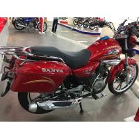 Buy cheap Fuel Tank Guangzhou Sanya Motorcycle , Sanya 125 Motorcycle LED Tail Light from wholesalers