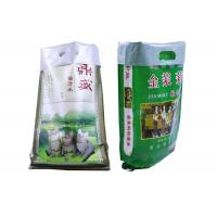 Buy cheap Colorful Woven Polypropylene Reusable Bags Rice Packaging Bags Side Gusset from wholesalers