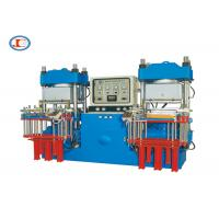 Buy cheap Dual Vacuum Cover Vacuum Compression Molding Machine 250 Ton 3RT Automotive Rubber Bellow Molding Machine from wholesalers