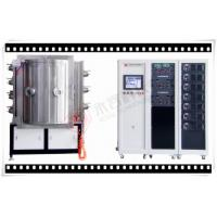 Buy cheap Jewelry IPG Vacuum Coating System for Gold , Rose Gold , Black Colors / Watchstrap IPG Coating Machine from wholesalers
