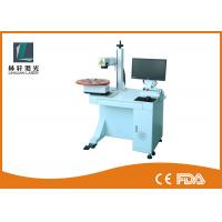 Buy cheap Floor Stand Industrial Laser Marking Machines , Laser Etching Machine For Metal from wholesalers