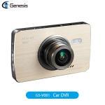 Buy cheap Top selling G-sensor,GPS optional manual car HD DVR camera GS-V001 from wholesalers