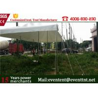Buy cheap Pop Up Canopy Tent With Aluminum Frame , Second Hand Camping Tents Windproof from wholesalers