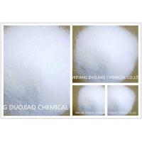 Buy cheap C6H12O6 Dextrose Powder Monosaccharide Sweet And Hygroscopic Solubility 83g from wholesalers